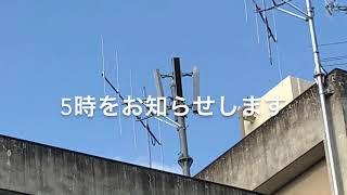和歌山県和歌山市防災行政無線チャイム17時 新音源夕焼け小焼け