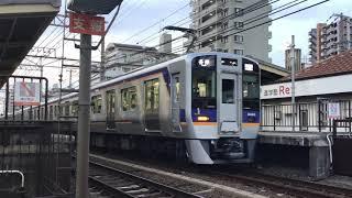 南海8300系14F  各停 河内長野行き 沢ノ町発車