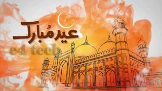 Eid mubarak | Eid wishes | wishing you  a happy eid