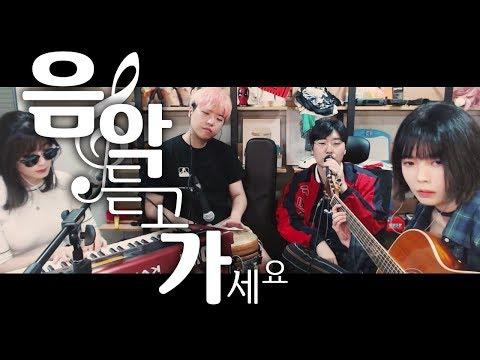 조언득혜 노래 1시간 스페셜 모음집 W.조매력,니네언니,쫀득,혜정이