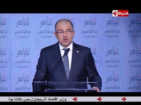كلمة المهندس محمد السويدي رئيس ائتلاف دعم مصر ... مؤتمر دعم الرئيس السيسي
