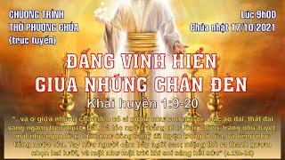 HTTL THÀNH LỢI - Chương Trình Thờ Phượng Chúa - 17/10/2021
