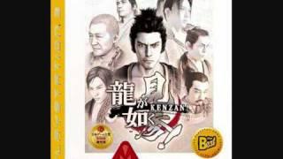 Ryu ga Gotoku Kenzan! OST - Bushido (intrumental)