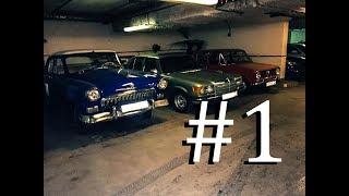 Подбор ретро автомобилей: Основы основ и осмотр w116