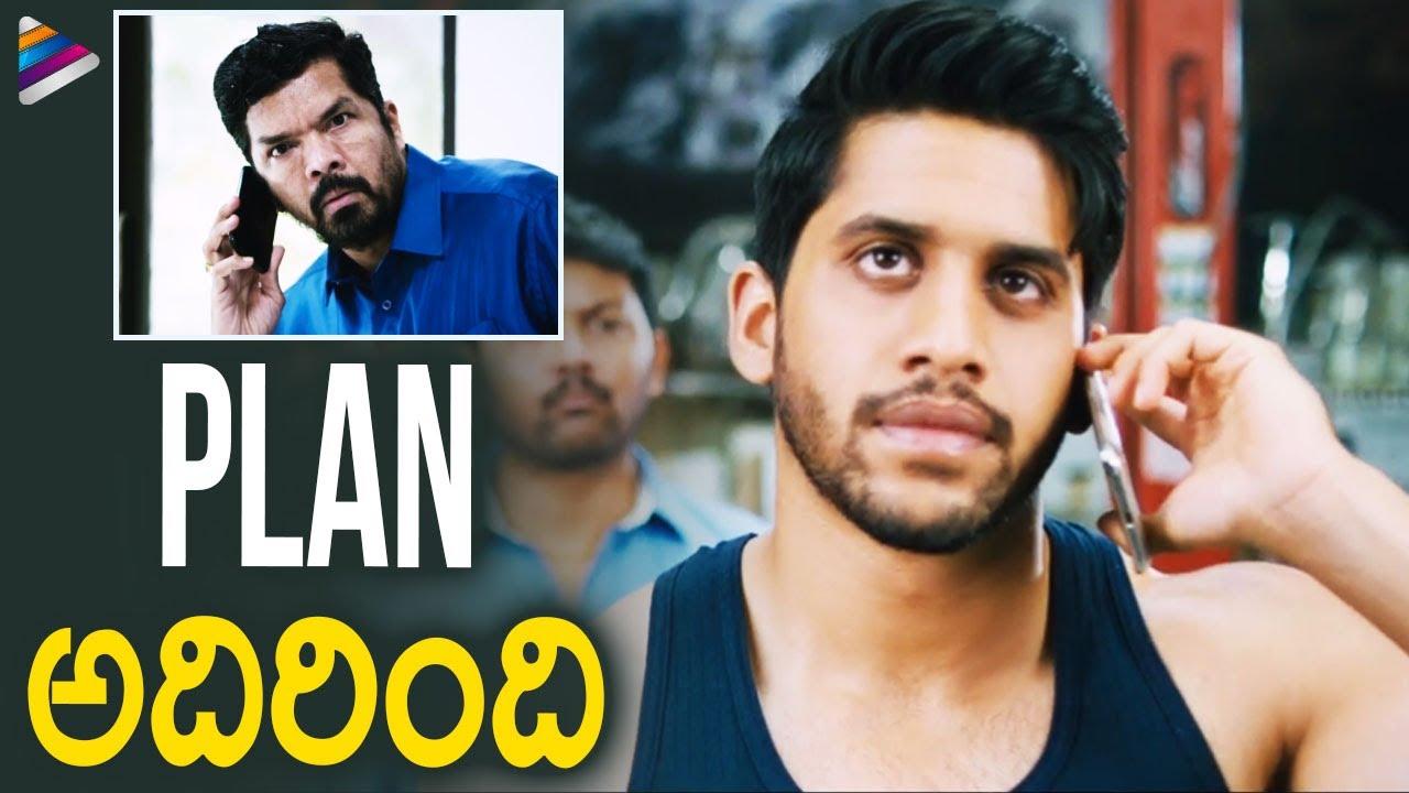 Naga Chaitanya Hatches A Clever Plan | Dohchay Telugu Movie Scenes | Naga Chaitanya | Kriti Sanon