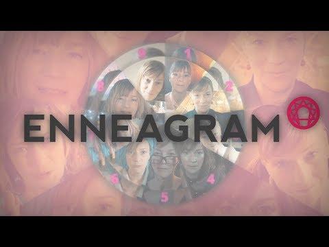 Enneagram - A Film