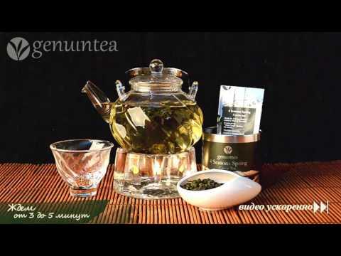 Купить мацестинский чай в официальном интернет-магазине. Наш интернет-магазин доступен для всех желающих купить чай мацеста.