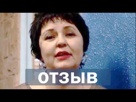 За год, я отдала все долги и кредиты.Как закрыть кредит.Решение денежных проблем. Отзыв. Владивосток