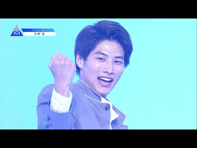 【寺師 敬(Terashi Kei)】神奈川l~ツカメ It's Coming~l推しカメラ