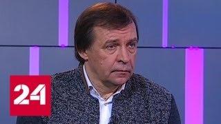 Футбол России. Александр Бородюк - Россия 24