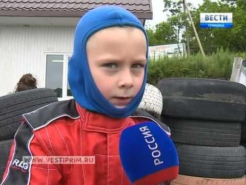 Детский картинг в Приморском крае набирает в свои секции все больше  малышей