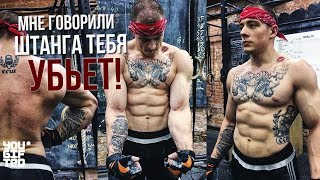 RUSSIA'S TOUGHEST MAN -  VICTOR BLUD