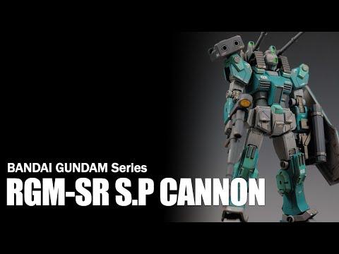 RGM-SR S.P CANNON