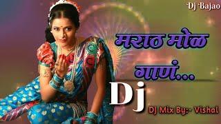 Marath Mol Gaan Dj Song | Dj Mix By Vishal | 2018 | Marathi Dj Mix Songs