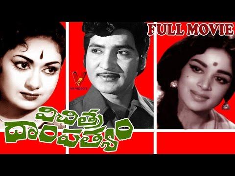 Vichitra Dampatyam | TELUGU FULL MOVIE | SHOBAN BABU | SAVITHRI | VIJAYANIRMALA | V9 VIDEOS