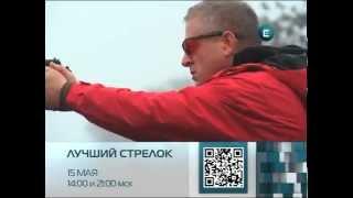 """Финал проекта """"Лучший стрелок"""""""