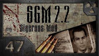 Сталкер Sigerous Mod 2.2 (COP SGM 2.2) # 47. Подземелья Агропрома (финал).(, 2015-01-15T05:00:02.000Z)