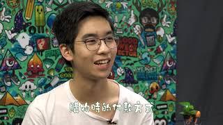 Publication Date: 2019-06-06   Video Title: 「實信青年」之U-Talk 第四集 瑪利諾神父教會學校幾位學