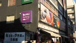 浅草情報 東京アート「アミューズミュージアム」 http://www.amusemuseu...