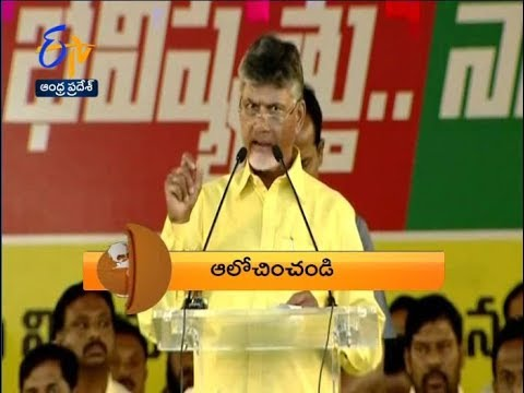 8 PM | ETV 360 | News Headlines | 19th March 2019 | ETV Andhra Pradesh