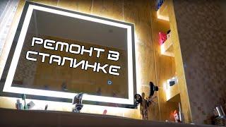 2 yildan so'ng eski Poydevor | 24 ta'mirlash yil Moskva m | ta'mirlash xona qurilgan. Shabolovskaya