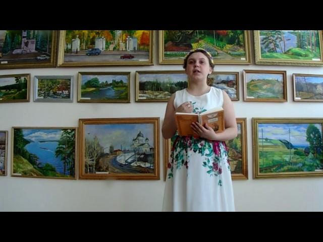 Изображение предпросмотра прочтения – ЕлизаветаПузырёва читает произведение «О, как убийственно мылюбим…» Ф.И.Тютчева