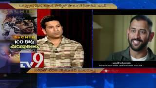 sachin tendulkar on his biopic sachin a billion dreams tv9
