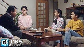 やっとの思いで仕事と家事を両立させてきた弥生(長山藍子)は、初月給を手...