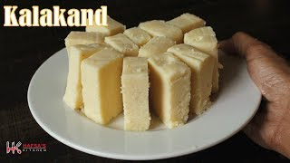 Kalakand Recipe - Easy and Quick Kalakand Recipe - Instant Kalakand Recipe