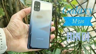 Samsung Galaxy M31s(8GB) First Look- Is this the best Non-Chinese Mid-Ranger?Hindi