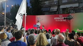 Ο Τσίπρας από την Φλώρινα για την Συμφωνία των Πρεσπών