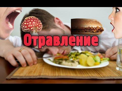 Диета после пищевого отравления у взрослых рецепты
