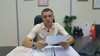 видео Выписка из ЕГРН о переходе прав на объект недвижимости: что это, как получить