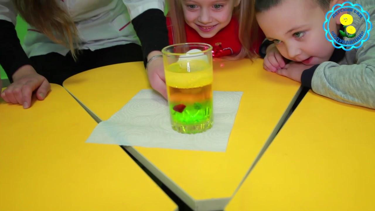 Эксперименты для детей старшего дошкольного возраста, филиал Одуванчик