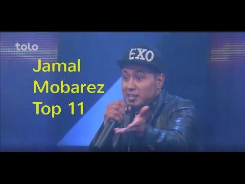 Afghan Star, Top 11, Sayed Jamal Mobarez, ستارهٔ افغان، ۱۱ بهترین، سید جمال مبارز