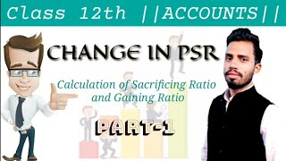 Chapter-4 Change in PSR Among the Existing Partners (Part-1) #PSR Account Class12