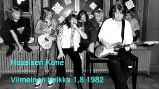 Hassisen Kone - Viimeinen keikka (Live 1.8.1982)