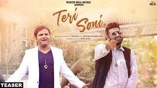 Teri Soni (Teaser) Shishir | Releasing on 19th Feb | White Hill Music