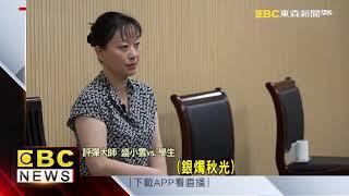 陸「評彈皇后」盛小雲 國寶級演員來台演出