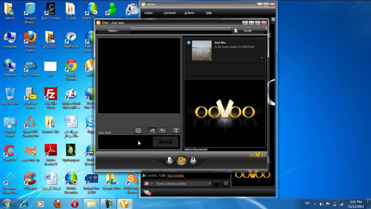 about oovoo chat