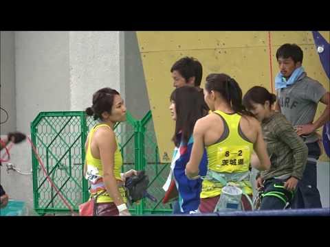 福井国体 2018 山岳リードクライミング 成年女子 決勝 茨城県 スポーツクライミング