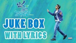 Oka Laila Kosam Full Songs With Lyrics - JukeBox - Naga Chaitanya, Pooja Hegde