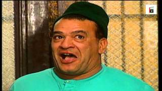 المسلسل المصري و انت عامل ايه الحلقة 2