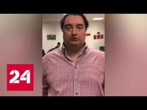 """Главного редактора """"Страны.ua"""" поместили в СИЗО"""
