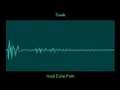 Souls - Nodi Eshe Poth