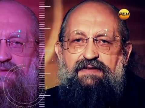 Анатолий Вассерман - Открытым текстом 24.05.2013