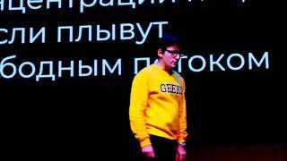 Алексей Филиппов: «Феномен блуждающего разума, или почему считать ворон иногда полезно»
