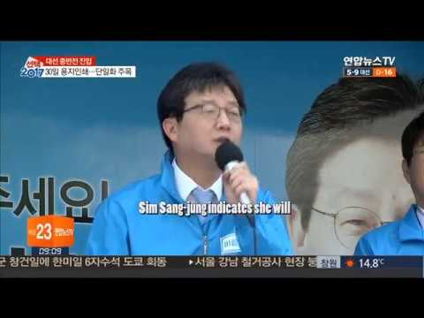 Animal's Right Policy during South Korea presidential election uploaded by World Dog Alliance