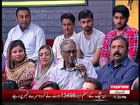 Khabardar with Aftab Iqbal Khabardar with Aftab Iqbal 20 August 2016  Heer Ranjha
