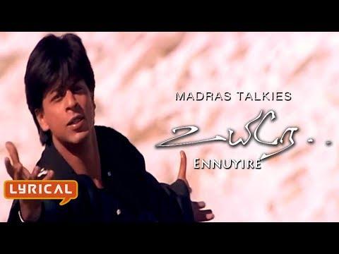 Ennuyire lyrical | Uriye | Shahrukh Khan | Manisha Koirala